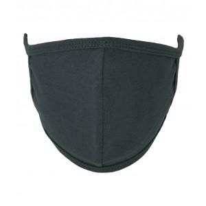 Υφασμάτινη Μάσκα Προστασίας με Ραφή στη Μέση Ανθρακί (MSKG2) ΜΑΣΚΕΣ ΠΡΟΣΤΑΣΙΑΣ ΥΦΑΣΜΑΤΙΝΕΣ - ΕΙΔΗ ΠΡΟΣΤΑΣΙΑΣ