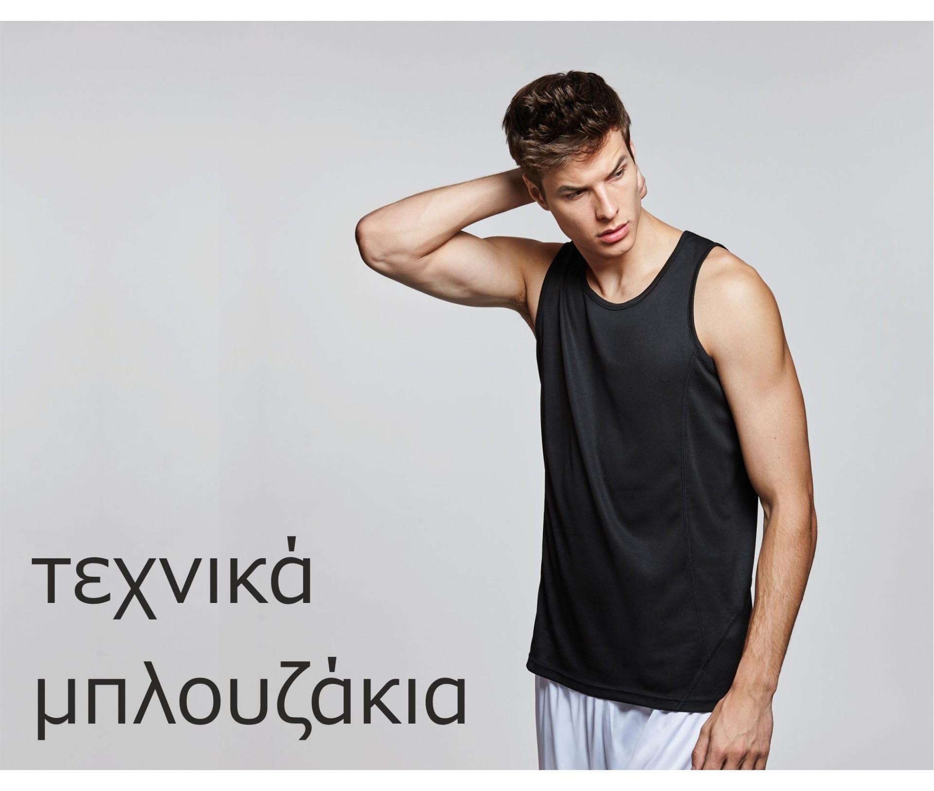 τεχνικο μπλουζακι