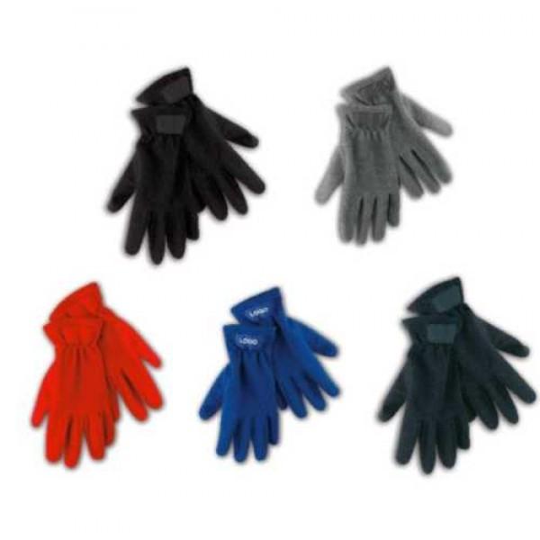 Γάντια (Κ18059)
