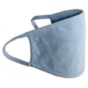 Μάσκα προστασίας υφασμάτινη Γαλάζια (MSK007) ΜΑΣΚΕΣ ΠΡΟΣΤΑΣΙΑΣ - ΕΙΔΗ ΠΡΟΣΤΑΣΙΑΣ